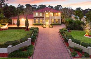 8 SILVEN PARK WAY, Silverdale NSW 2752