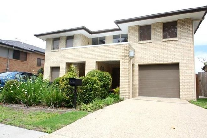 Picture of 21B Lilly Pilly Drive, COOMERA QLD 4209