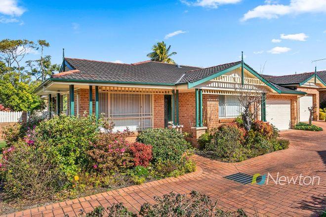 Picture of 1/19 Nullaburra, Road, CARINGBAH NSW 2229