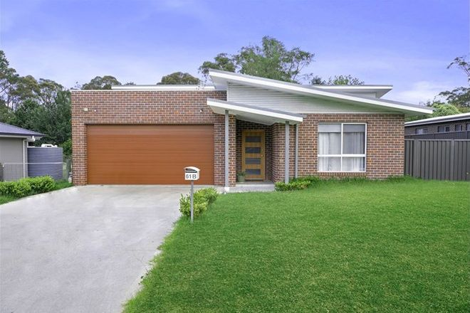 Picture of 61 Biggera Street, BRAEMAR NSW 2575