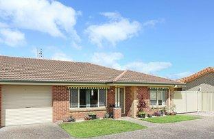 Picture of 2/36 Soorley Street, Tweed Heads South NSW 2486