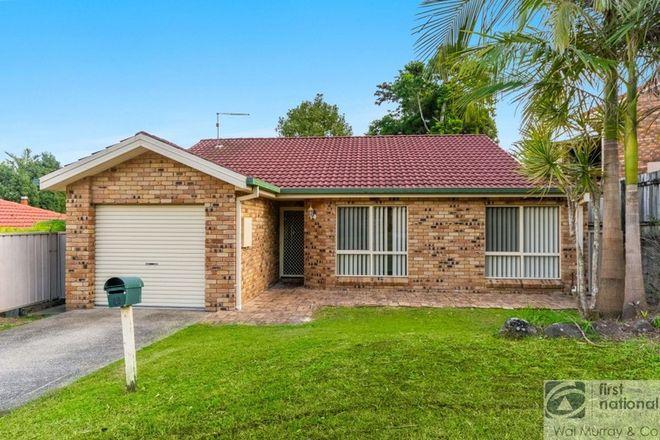 Picture of 1 Erica Court, GOONELLABAH NSW 2480
