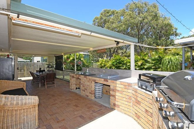 Picture of 8 Macbel Court, TORQUAY QLD 4655
