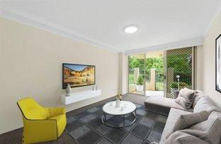 Picture of 31/110 Reynolds Street, Balmain NSW 2041