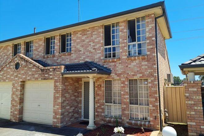 Picture of 5/1 Lions Avenue, LURNEA NSW 2170