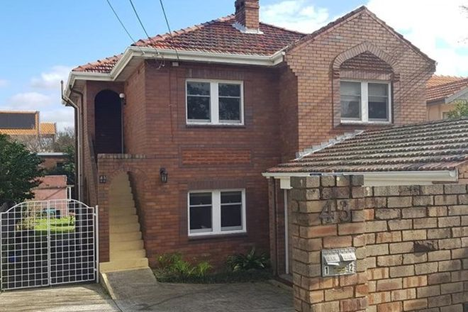 Picture of 2/43 Wanganella Street, BALGOWLAH NSW 2093