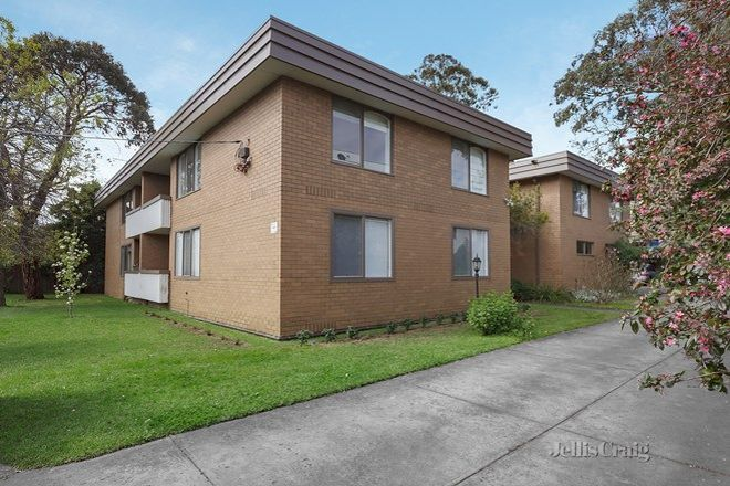 Picture of 1/2 Lucy Street, GARDENVALE VIC 3185