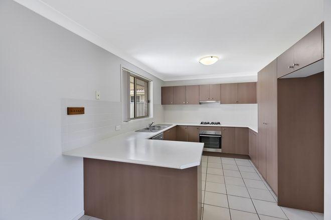 Picture of 11 Primrose Drive, HAMLYN TERRACE NSW 2259