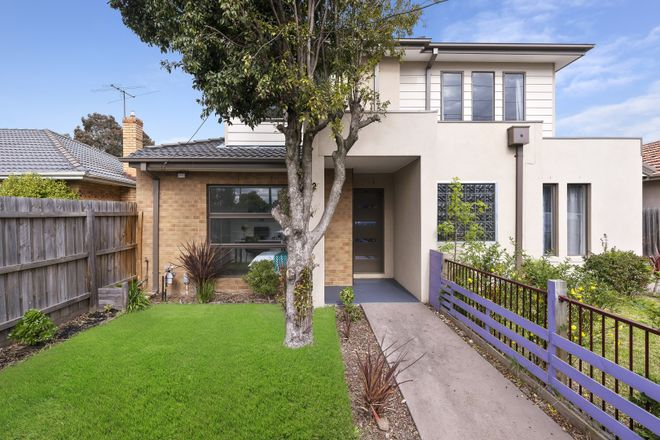 2/200 Haughton Road, OAKLEIGH SOUTH VIC 3167