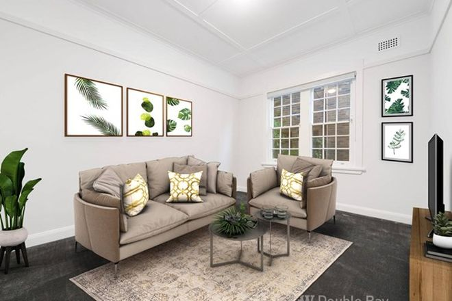 Picture of 2 Streatfield Road, BELLEVUE HILL NSW 2023