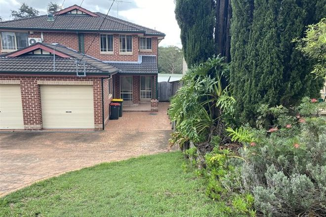 Picture of 21 Forest  Road, BAULKHAM HILLS NSW 2153