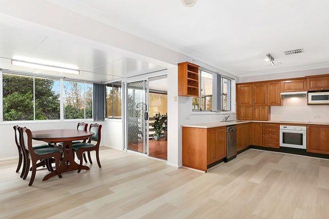 Picture of 20 Blackbutt Avenue, BRADBURY NSW 2560
