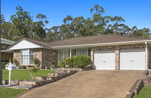 Picture of 50 Parma Crescent, St Helens Park NSW 2560