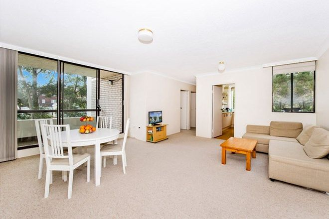 Picture of 83/244 Alison Road, RANDWICK NSW 2031