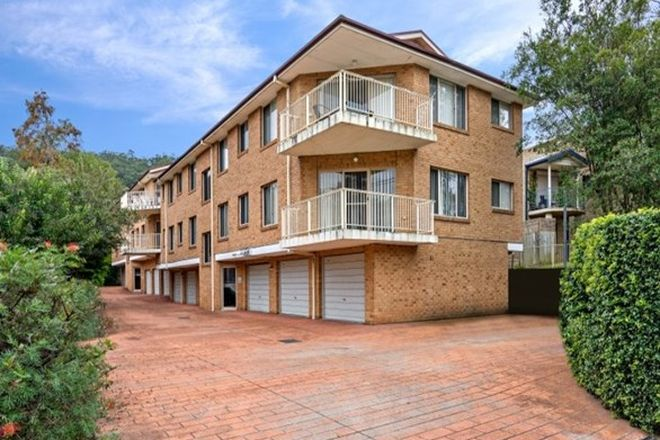 Picture of 10/31 Central Coast Highway, WEST GOSFORD NSW 2250