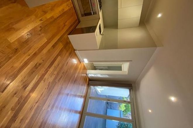 Picture of 104 Morehead Street, WATERLOO NSW 2017