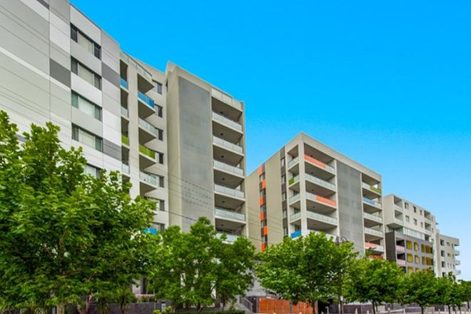 Picture of 207/39 Cooper St, STRATHFIELD NSW 2135