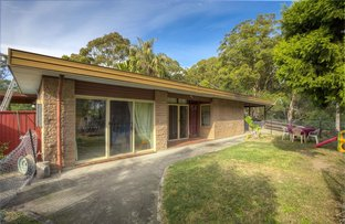 Picture of 81 Waterfall Way, Raleigh NSW 2454