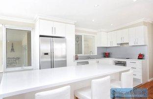 7 Adrian Place, Greystanes NSW 2145