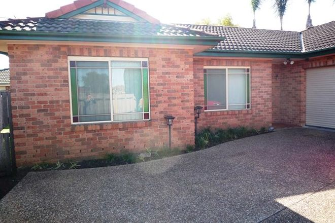 Picture of 2/4 Brownlee Place, ALBION PARK RAIL NSW 2527