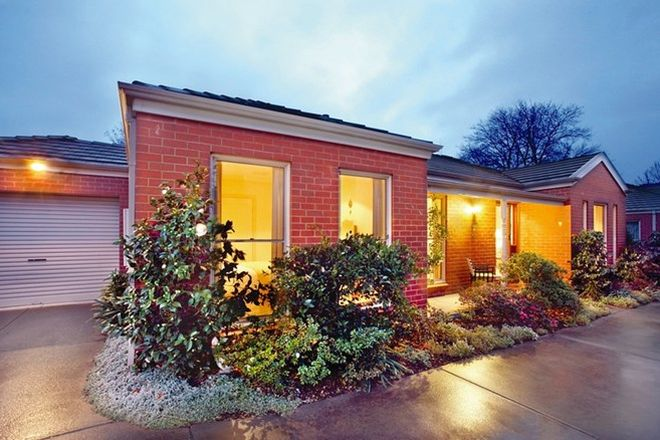 Picture of 2/12 Exeter Street, LAKE WENDOUREE VIC 3350