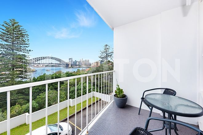 Picture of 14/7 Lavender St, LAVENDER BAY NSW 2060