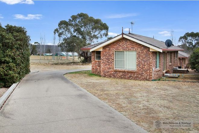 Picture of 64 Ash Tree Drive, ARMIDALE NSW 2350