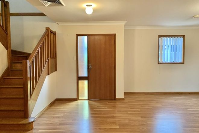 Picture of 6/201 West Street, UMINA BEACH NSW 2257