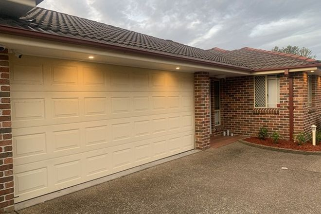 Picture of 2/18 Wallumatta  Avenue, CARINGBAH NSW 2229