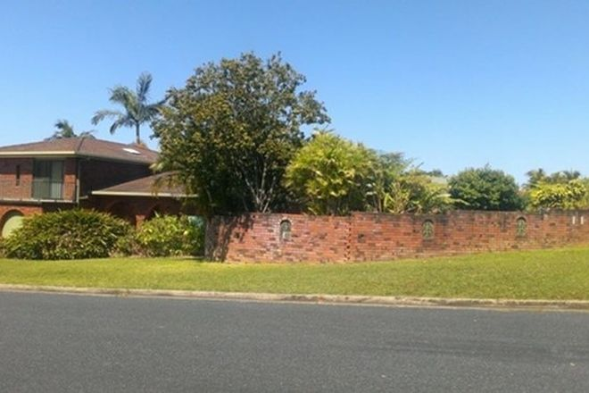 Picture of 24 Finch Crescent, COFFS HARBOUR NSW 2450