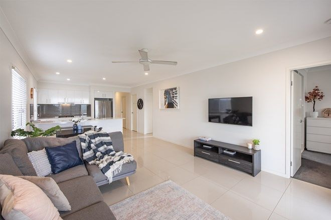 Picture of 124 Ridgevale Boulevard, HOLMVIEW QLD 4207