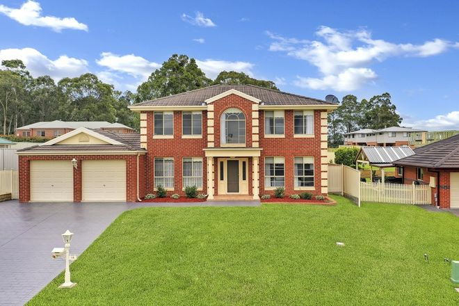 Picture of 18 The Ridge Road, EAST MAITLAND NSW 2323