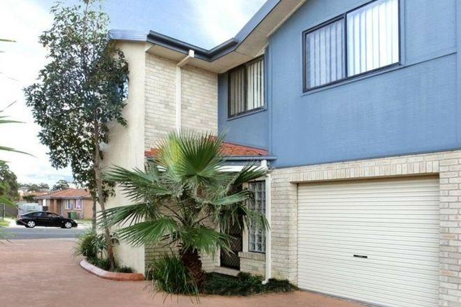 Picture of 1/43 Gorokan Drive, LAKE HAVEN NSW 2263