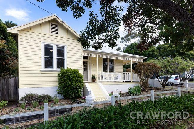 Picture of 32 Gwydir Street, NEW LAMBTON NSW 2305