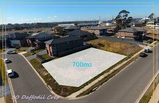 Picture of 30 Daffodil Cres, Kellyville NSW 2155
