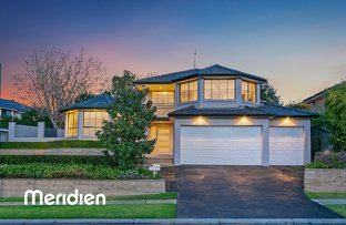 Picture of 7 Bentley Ave, Kellyville NSW 2155