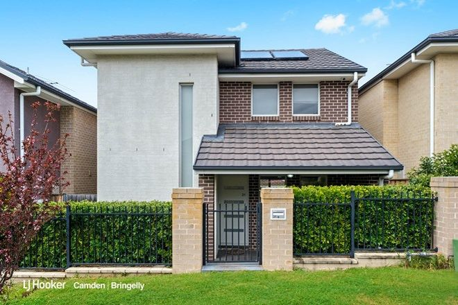 Picture of 31 Santana Road, CAMPBELLTOWN NSW 2560