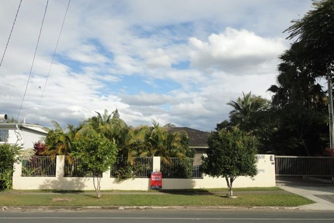 Picture of 17 Princess Street, MARSDEN QLD 4132