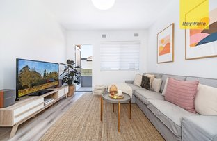 Picture of 2/42 Wigram street, Harris Park NSW 2150