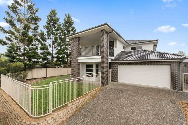 Picture of 2 Dennis Vale Dr, DAISY HILL QLD 4127