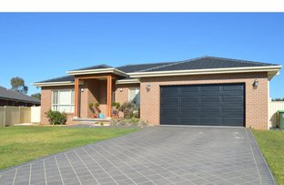 Picture of 5 Waratah Close, Gunnedah NSW 2380