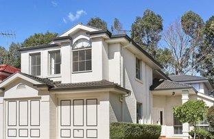 17 Skye Court, Kellyville NSW 2155