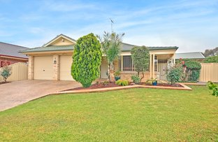 7 McGrath Place, Currans Hill NSW 2567