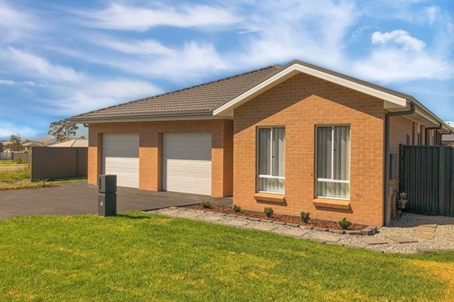 Picture of 5 Morecambe Circuit, THORNTON NSW 2322