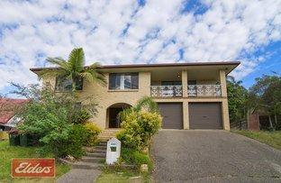 14 Dubarry Street, Sunnybank Hills QLD 4109