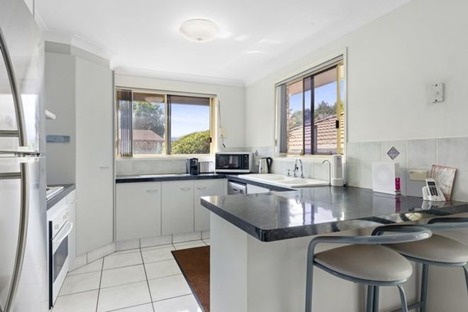 Picture of 2/2 McPherson Street, MURWILLUMBAH NSW 2484