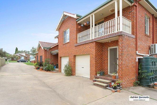 Picture of Unit 3/4 Cowper Close, TAMWORTH NSW 2340