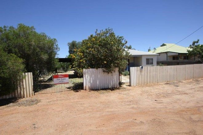 Picture of 8 Altair Street, SOUTHERN CROSS WA 6426