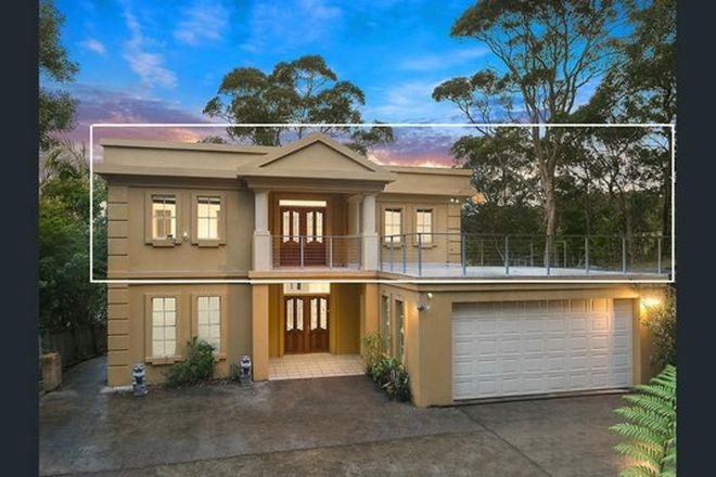 Picture of 13A Carrington Avenue, CROMER NSW 2099