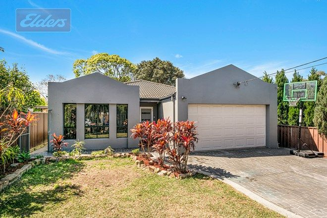 Picture of 489 Box Road, JANNALI NSW 2226